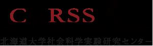 北海道大学 社会科学実験研究センター