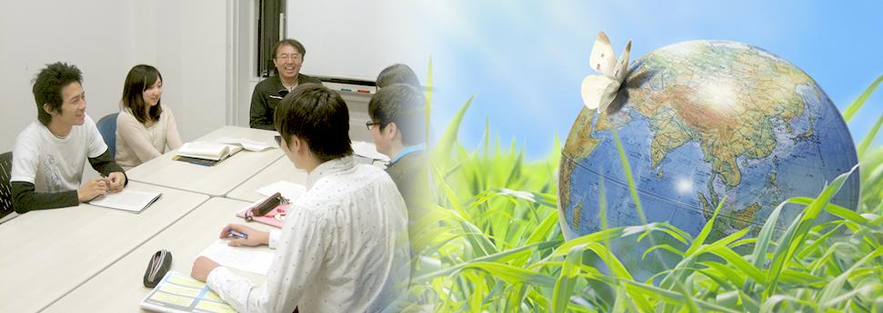 研究室イメージ