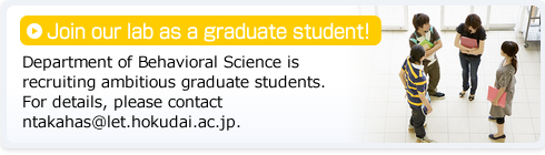 Join our lab as a graduate student!