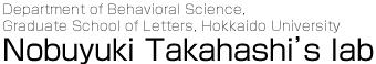 Nobuyuki Takahashi's lab