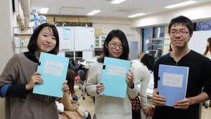 大沼ゼミの学部生が卒業論文を提出しました