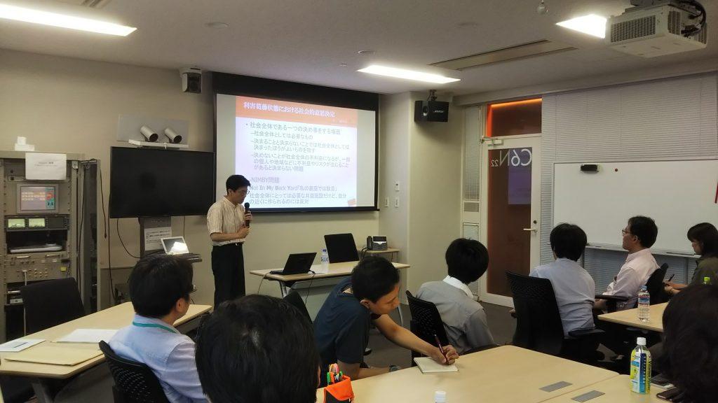 慶應義塾大学にて指定廃棄物処分立地ゲームを実演
