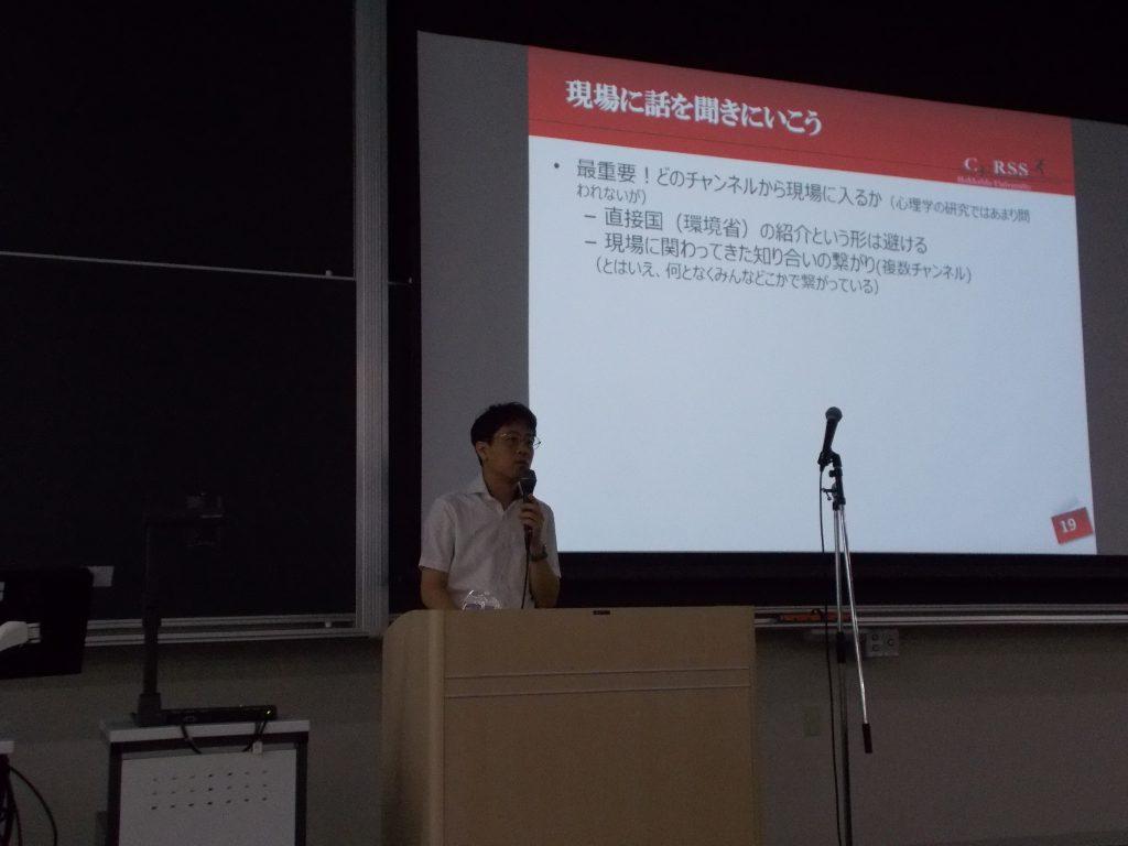 日本心理学会で発表